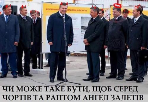 poroshenko-chort1