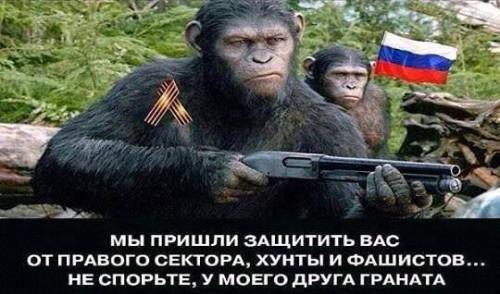 rus-obiziani1