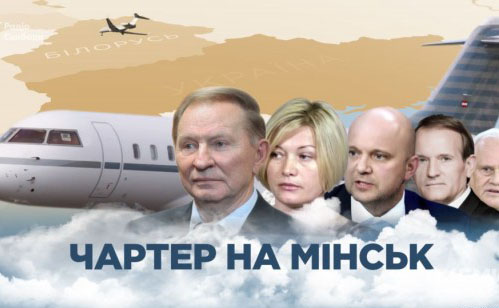 zrada-charter1