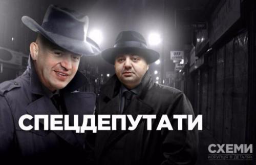 smotryashye-Poroshenko1