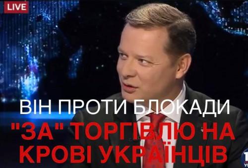 torgivl-rus2