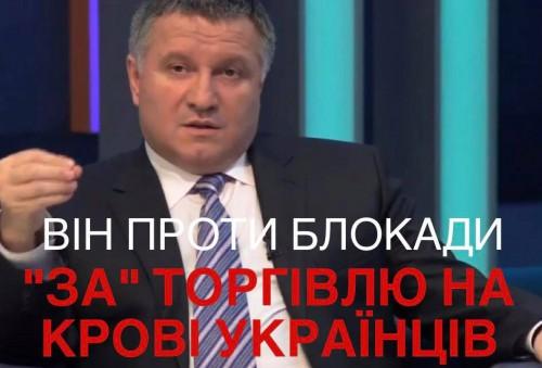 torgivl-rus3