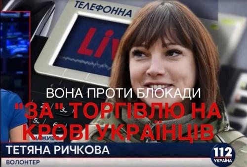 torgivl-rus4