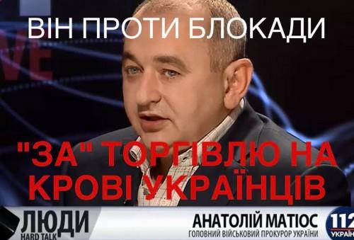 torgivl-rus5