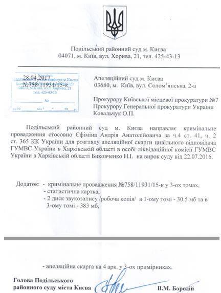 MVS-apel-Maidan1